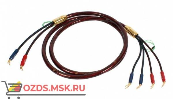Акустический кабель  Van den Hul The Nova. 2 метра пара. Разъем BERRI bi-amping  (4-4) Цвет красный