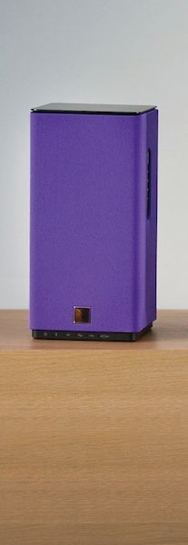Защитная сетка DALI KUBIK XTRA Цвет: Фиолетовый PURPLE]