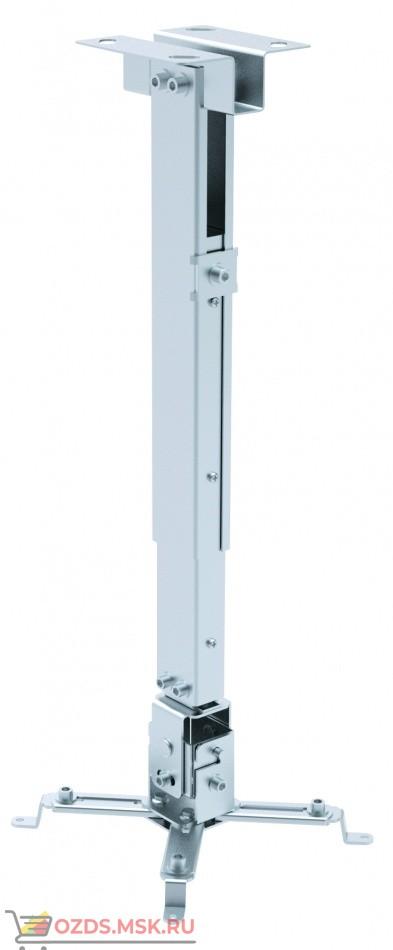 Крепление потолочное для проектора Digis DSM-2L