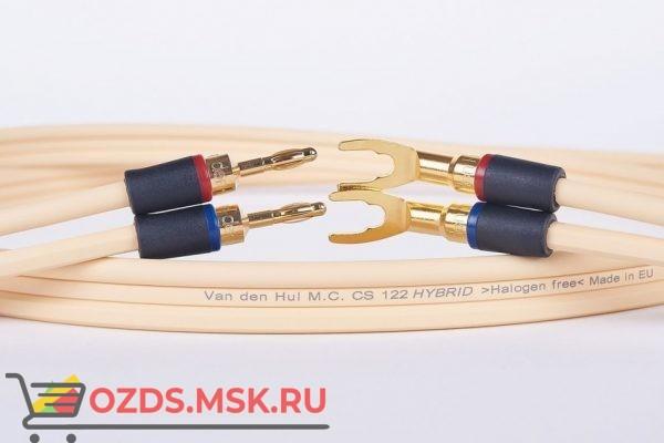 Плоский двужильный акустический кабель в нарезку Van den Hul The CS-122 Hybrid. Длина 1 метр. Цвет кремовый