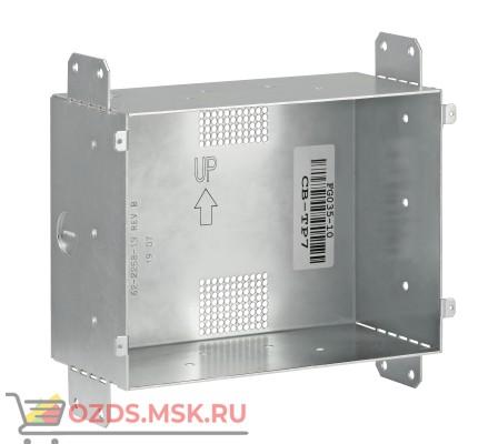 Установочная коробка для панелей Modero 7 CB-TP7 (FG035-10)