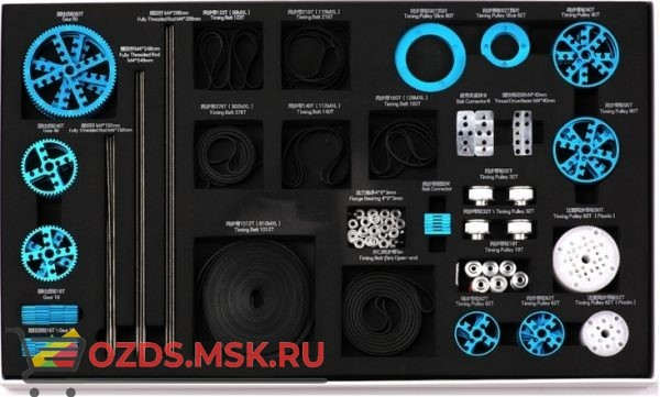 Набор зубчатых колес MakerSpace Kits-Basic Drive Parts