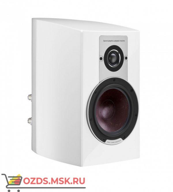Полочная акустическая система DALI EPICON 2 Цвет - белый WHITE
