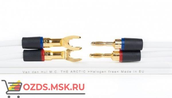 Плоский двужильный акустический кабель в нарезку Van den Hul The Arctic. Дополнительная длина 1 метр. Цвет белый