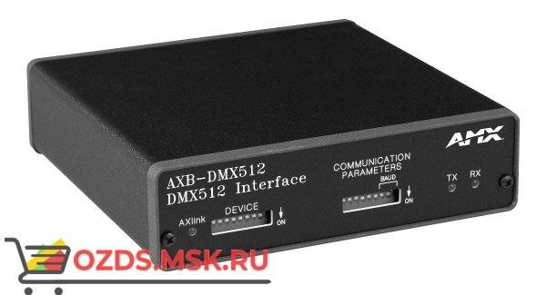 Интерфейс АМХ AXB-DMX512 (FG5927 v 1.10)