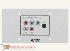 AMX MVP-WCS-52-GB