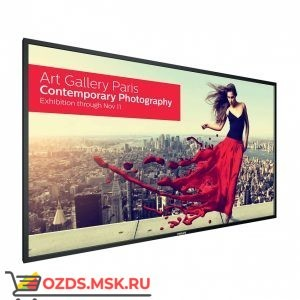 LED панель Philips BDL8470EU/00