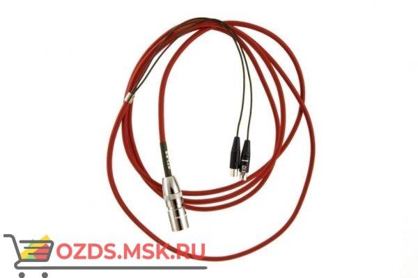 Кабель для наушников Atlas Zeno 1:2 2.0 м XLR 4 pin - push pull