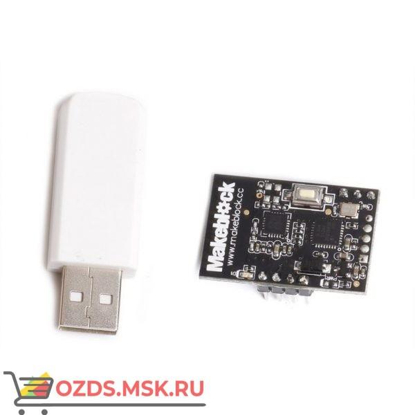Ресурсный набор 2.4G Wireless Serial for mBot V1