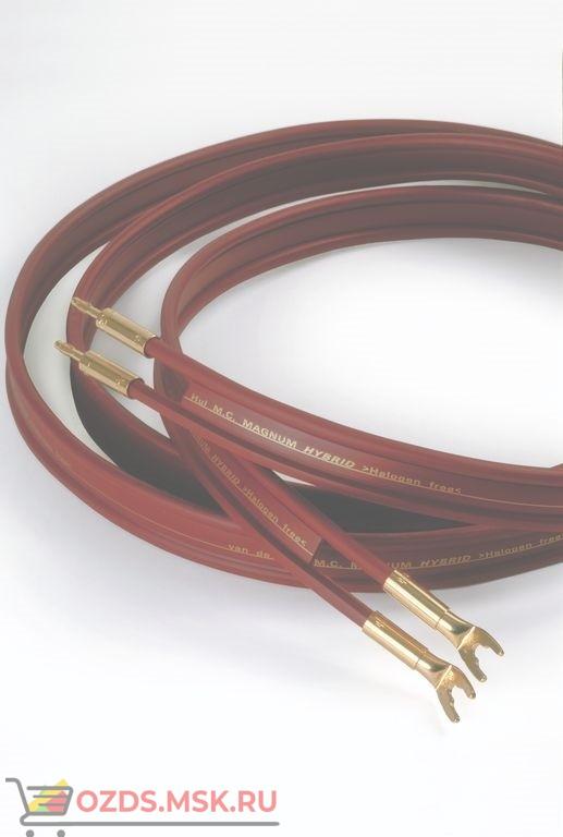 Плоский двужильный акустический кабель в нарезку Van den Hul The Magnum Hybrid MKII. Длина 1 метр. Цвет темно -красный