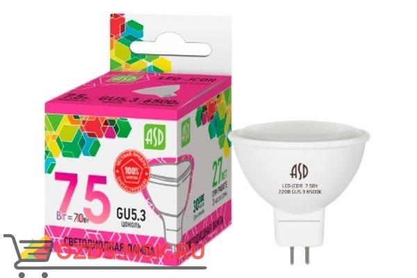 ASD LED-JCDR-standard 7,5вт GU5.3 6500К 675Лм: Лампа