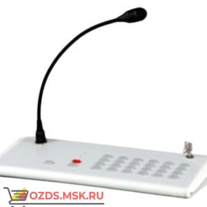 МЕТА 18580-24 Пульт