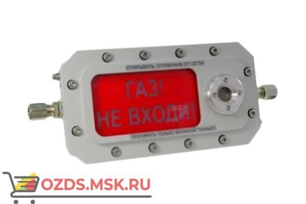 Спектрон ТСЗВ-Exd-А-Прометей 12-36 В в РИП: Оповещатель