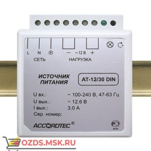 AccordTec AT-12/30(DIN) Блок питания