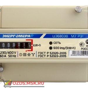 Энергомера101003001011075 ЦЭ 6803В/1 1Т 220/400V 10-100А 4пр М7 Р31: Счетчик 3ф