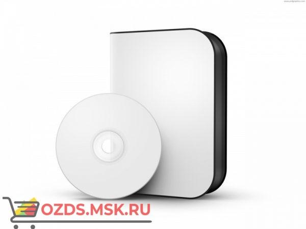 24-site Multipoint License for VC800: Программное обеспечение