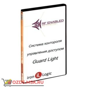 Iron Logic Guard Light-1/250L: Лицензия