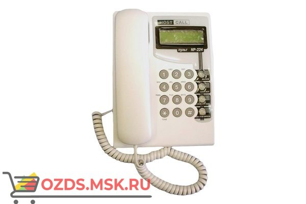 Hostcall NP-224.2 Пульт медсестры