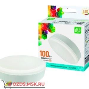 ASD LED-GX53-standard 10Вт 6500К 900Лм: Лампа
