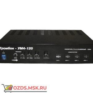 Тромбон-УМ4-120: Усилитель мощности