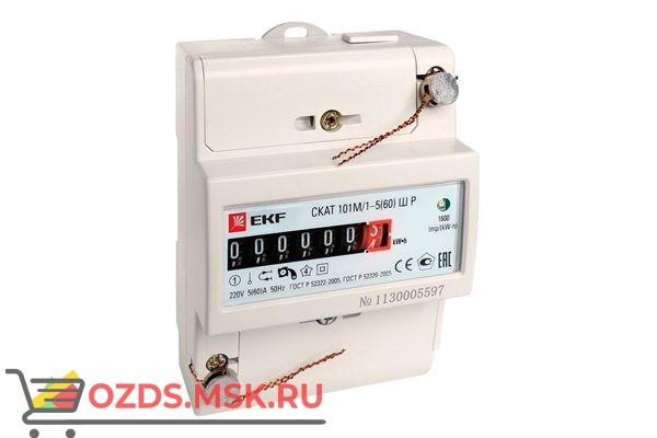 EKF PROxima СКАТ 101М/1-5(60) Ш Р: Счетчик электроэнергии
