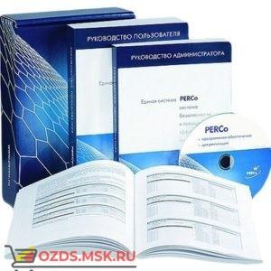 """PERCo-SM05 Модуль """"Дисциплинарные отчеты"""""""