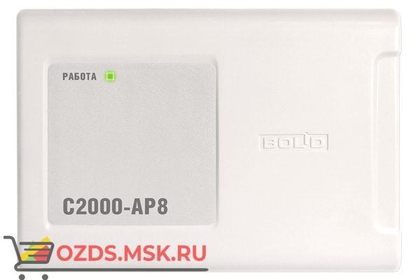 Болид С2000 AР8,: Адресный расширитель