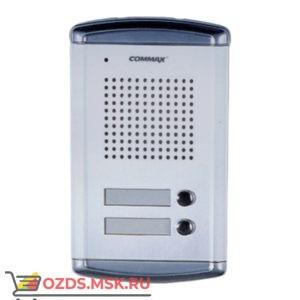 Commax DR-2A2N Переговорная панель