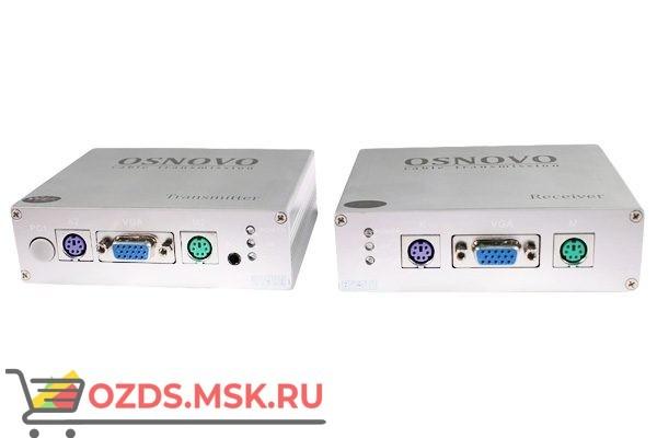 Osnovo TA-VKM/1+RA-VKM/1: Комплект передачи