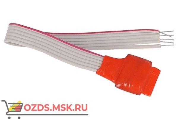 Болид С2000 AP1 исп.03,: Адресный расширитель