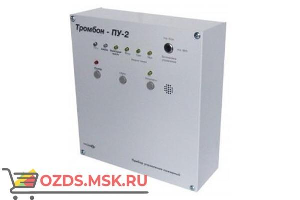 Тромбон-ПУ-2 Прибор управления