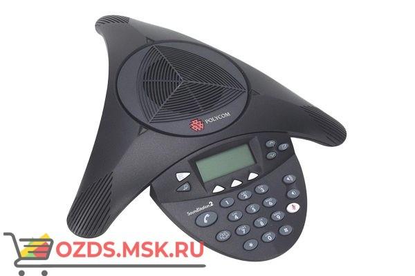 Polycom SoundStation2 Телефонный аппарат для конференц-связи с LCD-дисплеем