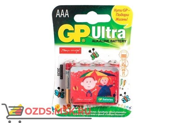 GP Ultra Alkaline 24AUGL-2CR4  батарейка алкалиновая