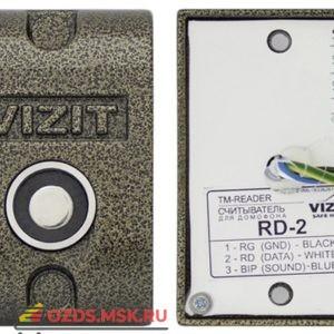 Vizit RD-2: Считыватель