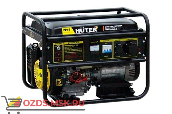 Huter DY9500LX-3 Электрогенератор