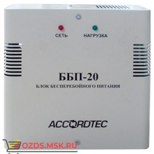 AccordTec ББП-20: Блок бесперебойного питания
