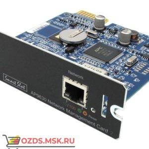 AP9630 Плата сетевого управления Network Management Card для ИБП