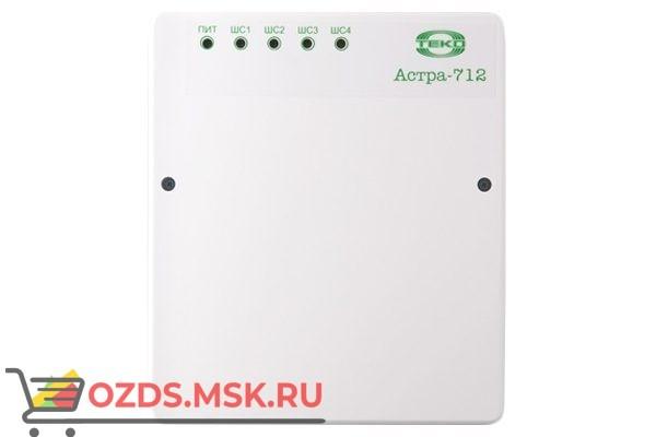 Астра-712/4 Прибор приемно-контрольный охранно-пожарный, 4 ШС, ИП