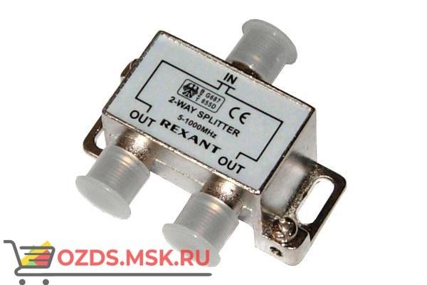 REXANT 05-6001 Делитель сигнала