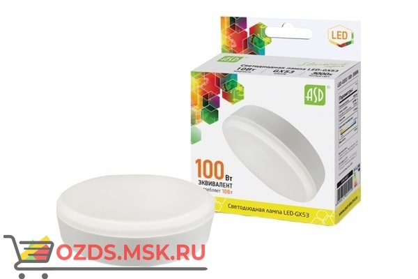 ASD LED-GX53-standard 10Вт 3000К 900Лм: Лампа