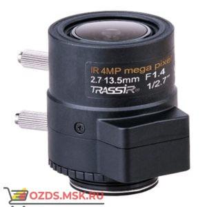 Trassir TR-L4M2.7D2.7-13.5IR Вариофокальный 4 Мп объектив
