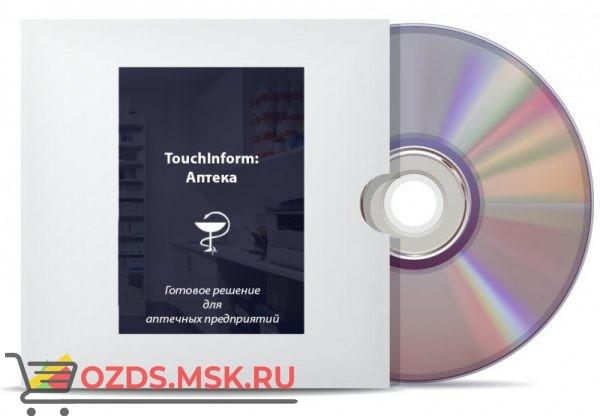 ТачИнформ Аптека Стандарт: Программное обеспечение