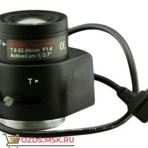 ActiveCam AC-MP0722D.IR Объектив