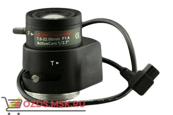 ActiveCam AC-MP0722D.IR Объектив