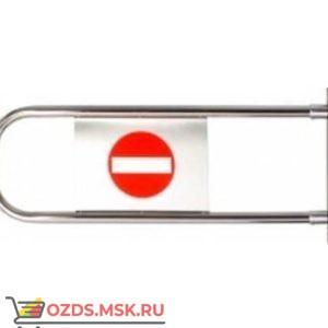 Ростов-Дон АК160 Дуга на калитку