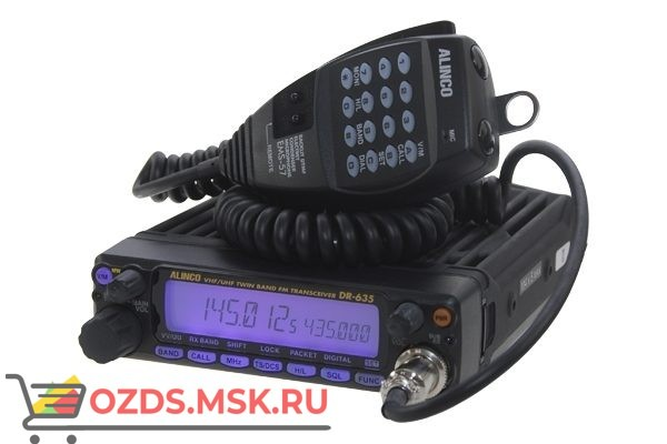 ALINCO DR-635T Радиостанция