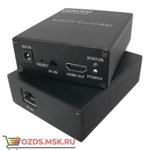Osnovo TLN-Hi/1+RLN-Hi/1: Комплект передачи