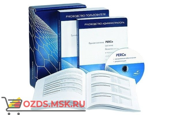 PERCo-SP17: Программное обеспечение