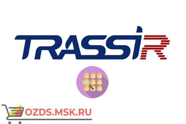 TRASSIR Face Search Модуль поиска лица