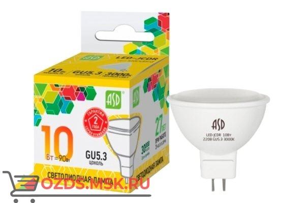 ASD LED-JCDR-standard 10вт GU5.3 3000К 900Лм: Лампа